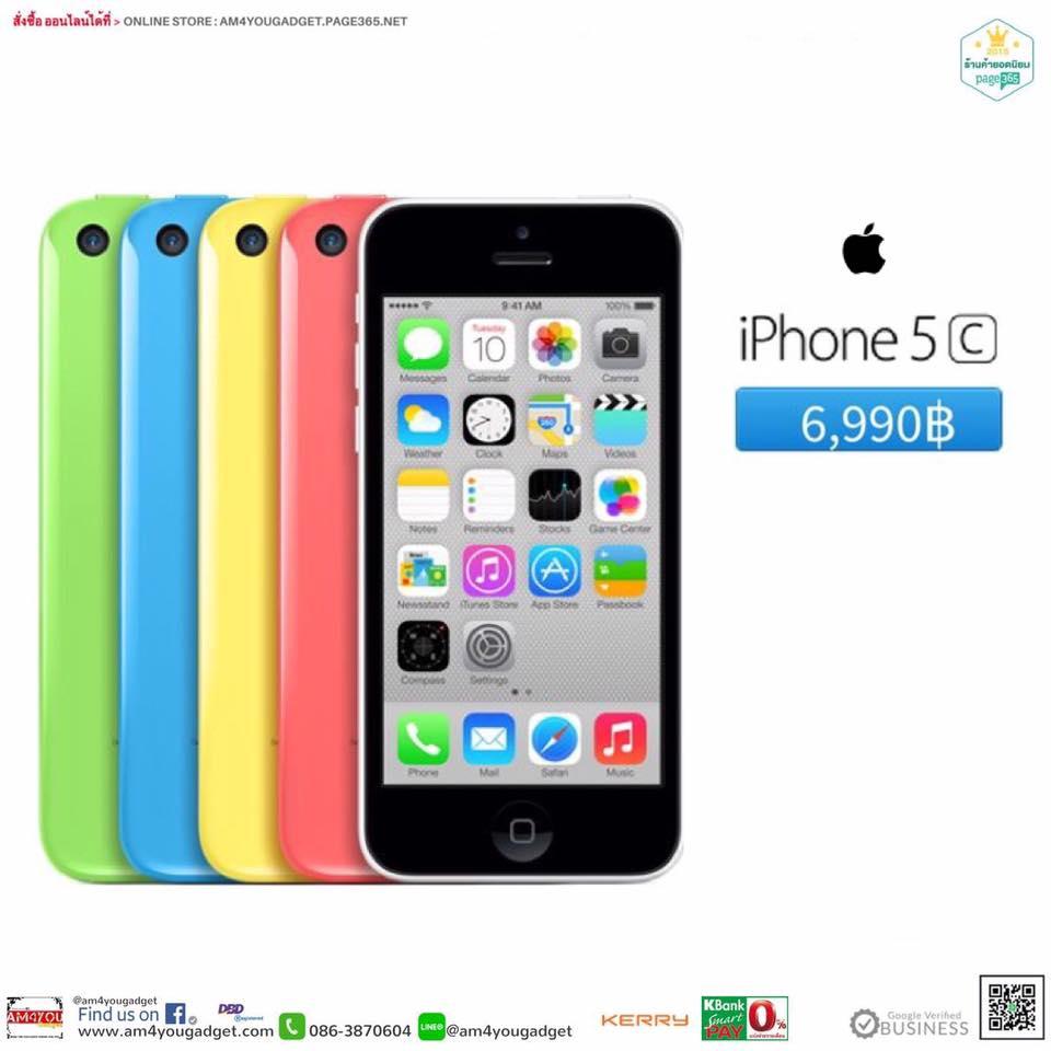 Apple iPhone5C 32GB