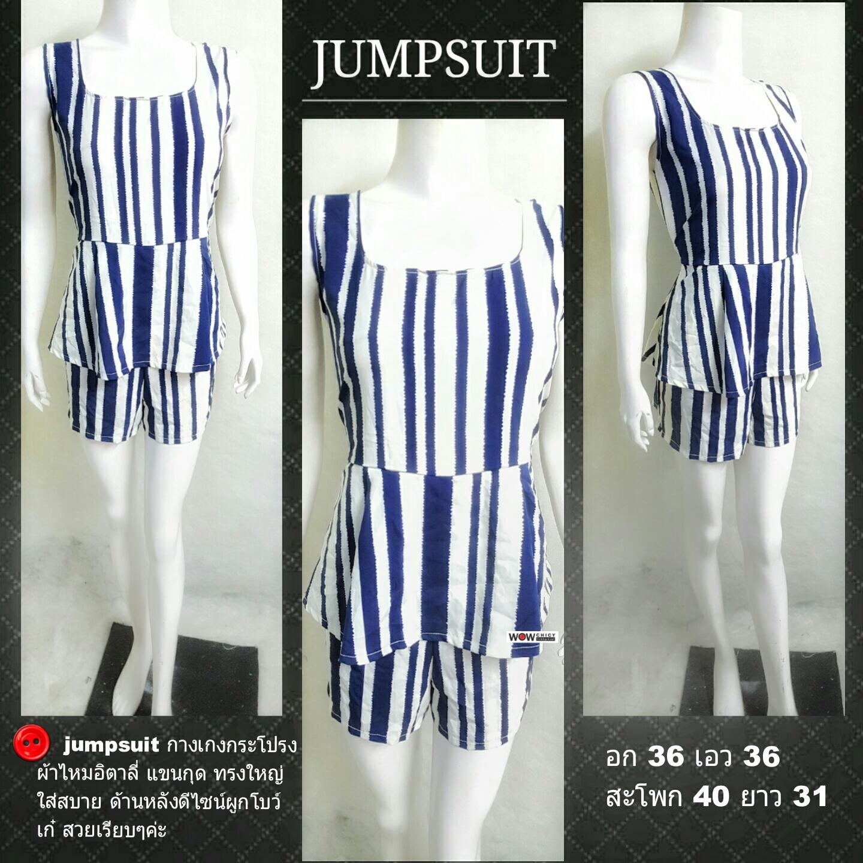 jumpsuit กางเกงกระโปรง ผ้าไหมอิตาลี่ แขนกุด ทรงใหญ่ ใส่สบาย ด้านหลังดีไซน์ผูกโบว์ เก๋ สวยเรียบๆค่ะ สีน้ำเงิน