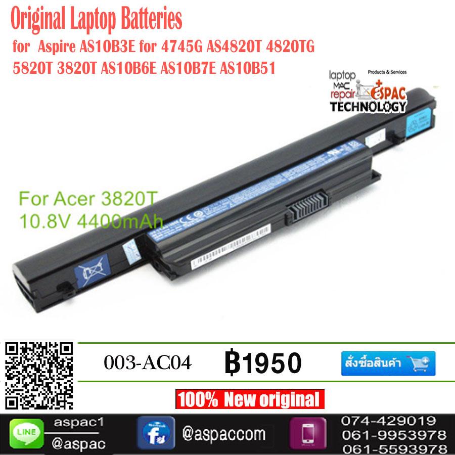 Original Battery AS10B3E for 4745G AS4820T 4820TG 5820T 3820T AS10B6E AS10B7E AS10B51