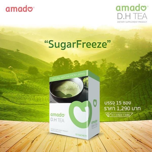 Amado D.H.Tea ชาเขียวลดความดัน ลดเบาหวาน อมาโด้