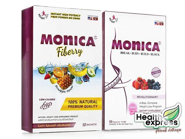 Monica Fiberry + Monica Diet [แพ็คคู่] อย่างละ 1 กล่อง