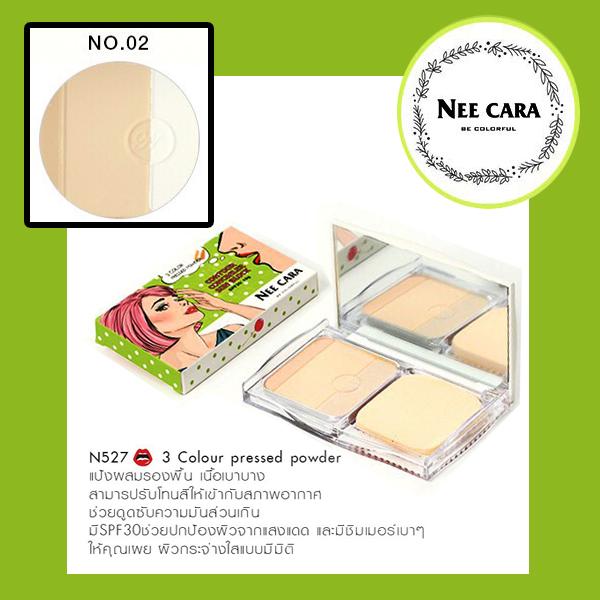NEECARA 3 colour pressed powder แป้งผสมรองพื้น No.02