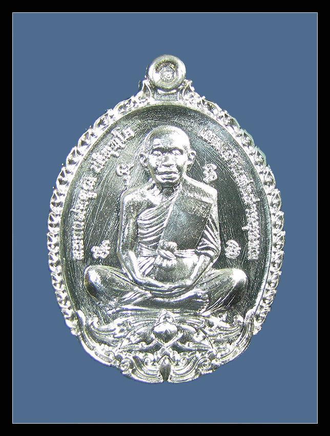 เหรียญ เปิดโลก (มหามงคล) หลวงพ่อคูณ วัดบ้านไร่ ปี57 เนื้อเงิน No.23 กล่องเดิม บูชาแล้วครับ EQ282338597TH