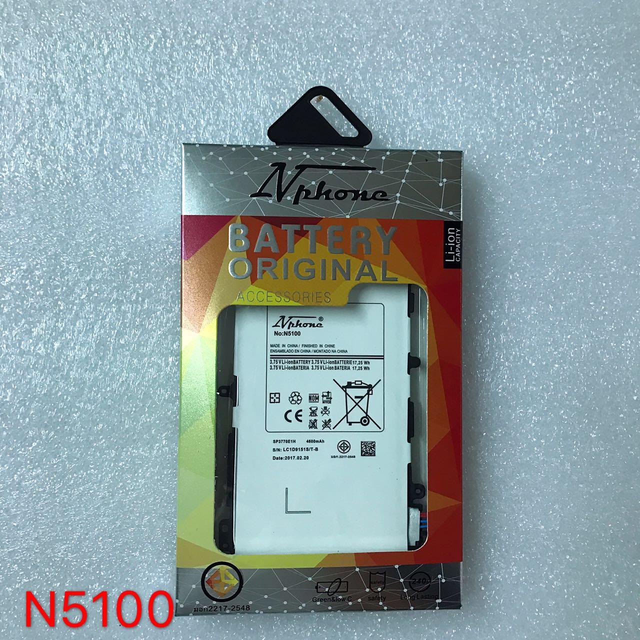 แบตเตอร์รี่ งานบริษัท ( มี มอก ไส้เต็ม ) Samsung N5100// Galaxy Note 8