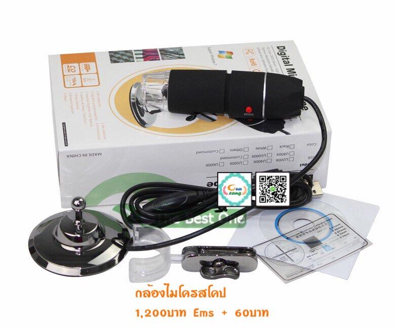 กล้อง Microscope