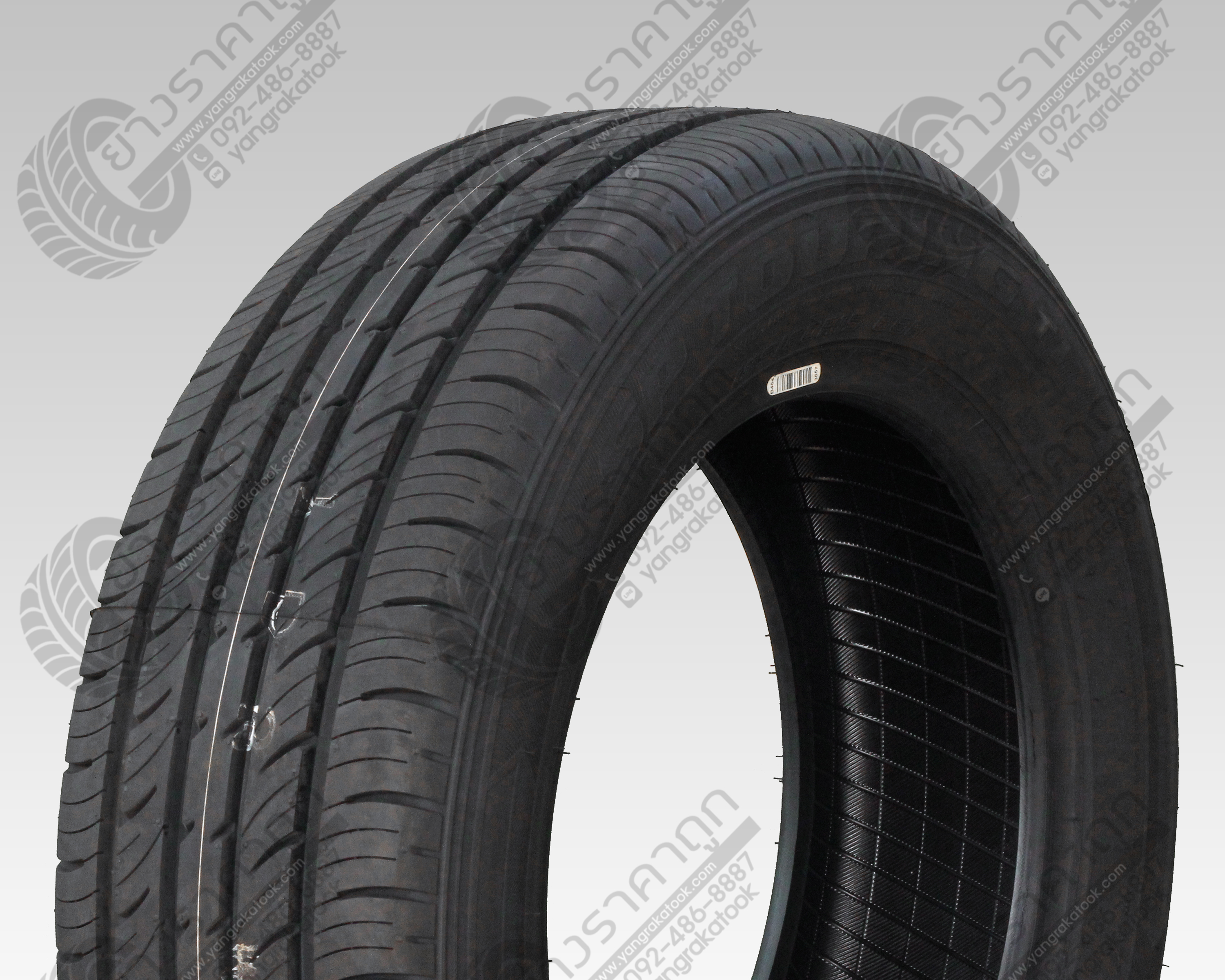 Dunlop Touring T1 195/65R15 ปี15