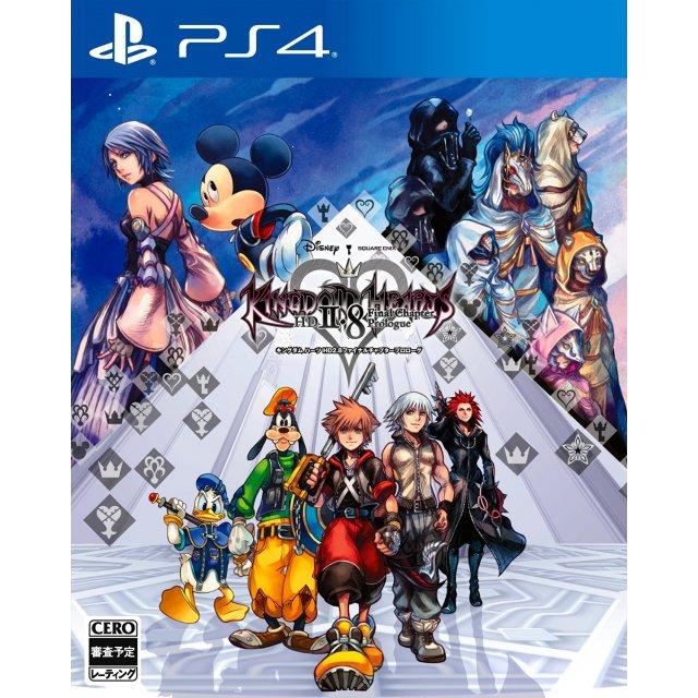 PS4 Kingdom Hearts HD 2.8 Final Chapter Prologue : Z3-Eng