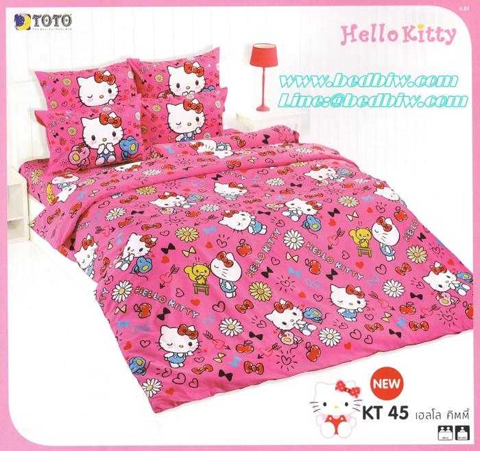 ชุดเครื่องนอน ผ้าปูที่นอนลายคิตตี้ KT45
