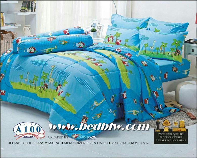 ชุดเครื่องนอน ผ้าปูที่นอน ทิวลิป-tulip ลายการ์ตูน รุ่น A100