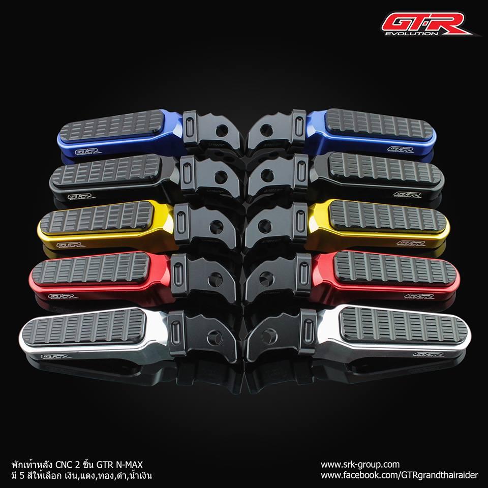 พักเท้าหลัง CNC 2 ชิ้น GTR YAMAHA X-MAX 300 ราคา900