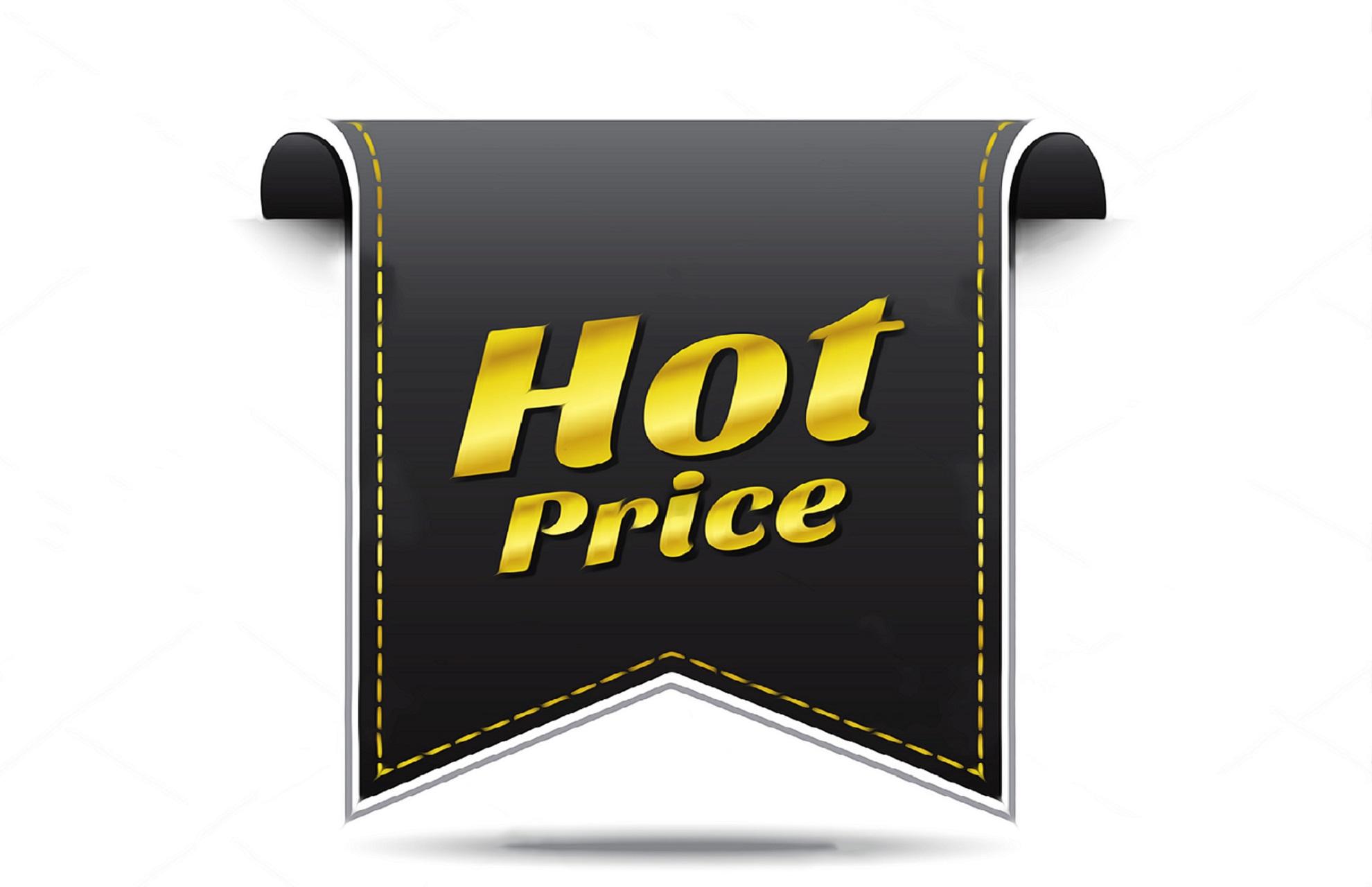 ยาทน 69 โปรโมชั่น HOT Price Banner