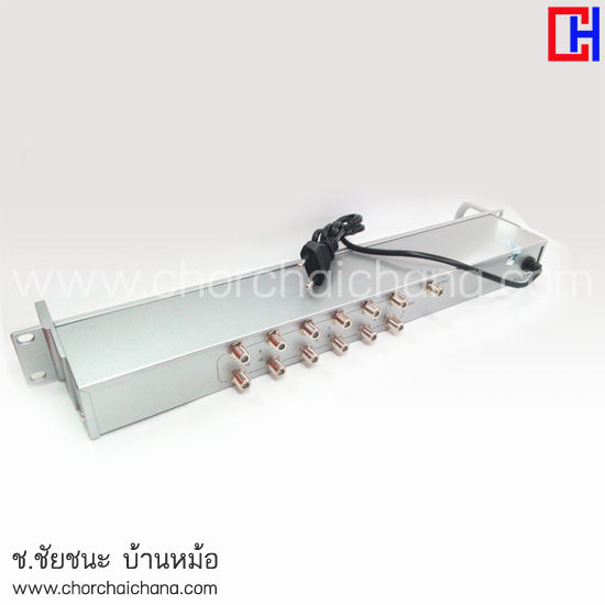 Active Combiner 12 CH infosat