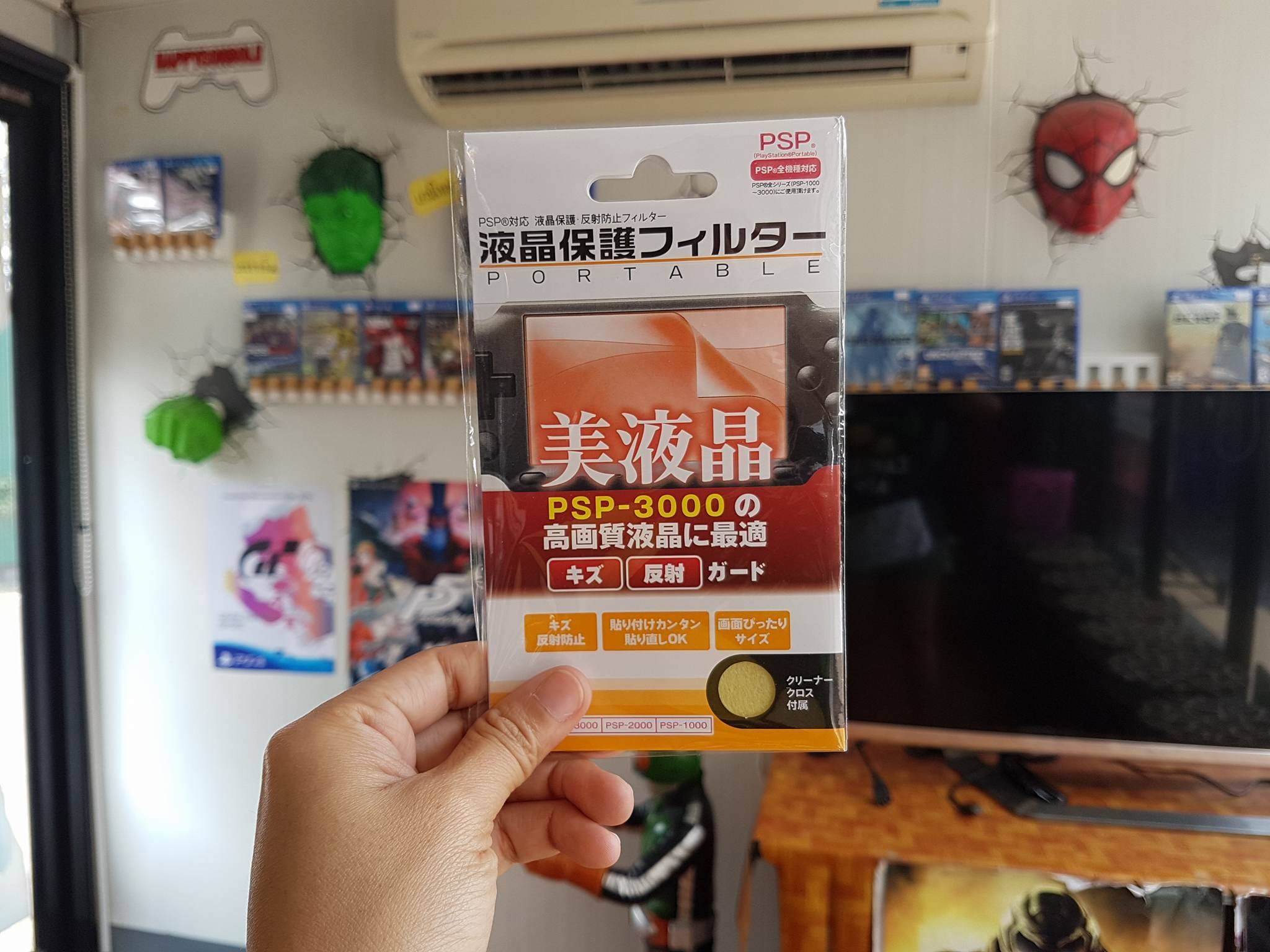 Screen Protector Hori For PSP