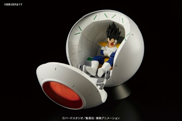 Dragon Ball Figure-rise Mechanics - Saiyan Space Pod Plastic Kit