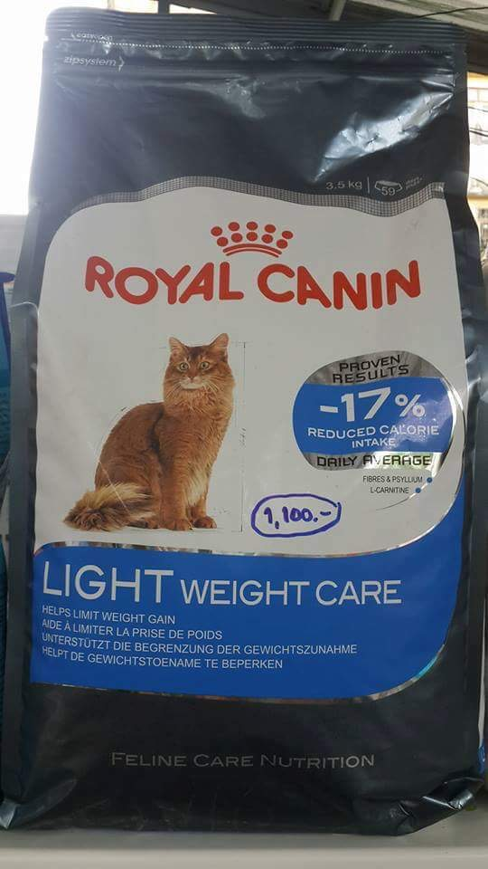 royal canin adult light weight care 3.5kg 2ถุง 2300รวมส่ง