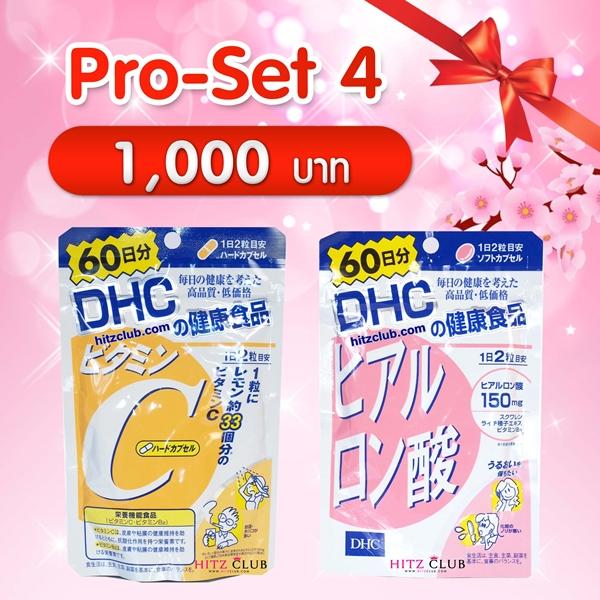 (Promotion SET 4) DHC Vitamin C (60วัน) + DHC Hyaluronsan (60วัน)