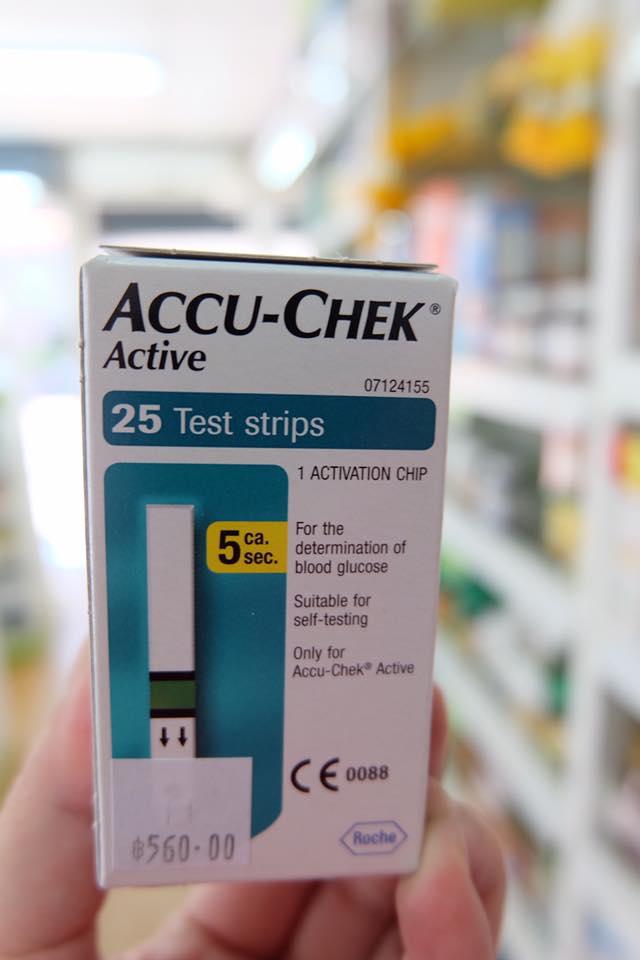 ACCUCHEK ACTIVE 25'S แผ่นตรวจน้ำตาล