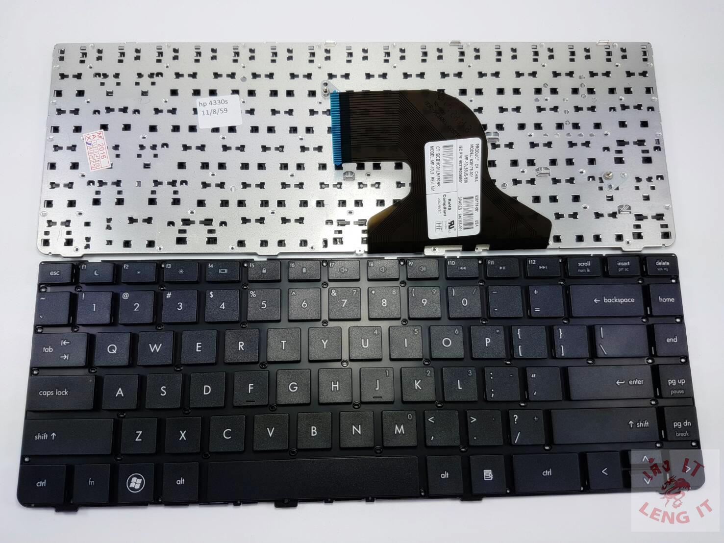 KEYBOARD HP 4330S