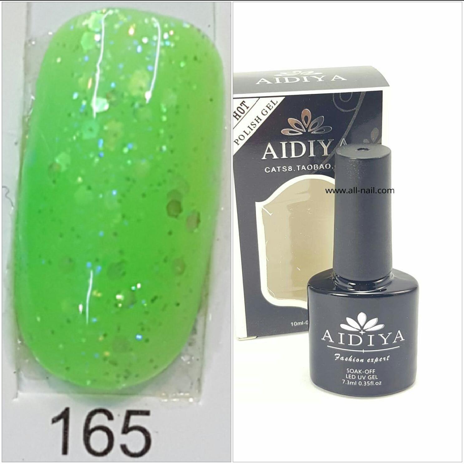 สีเจลทาเล็บ AIDIYA #165