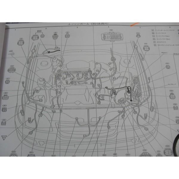tools111.com คู่มือซ่อมรถ, ขาย คู่มือ ซ่อม รถ, คู่มือซ่อมรถยนต์ ...