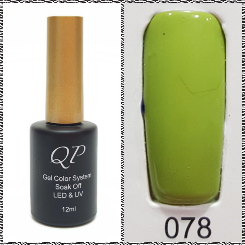 สีเจล QP 12ml. #078