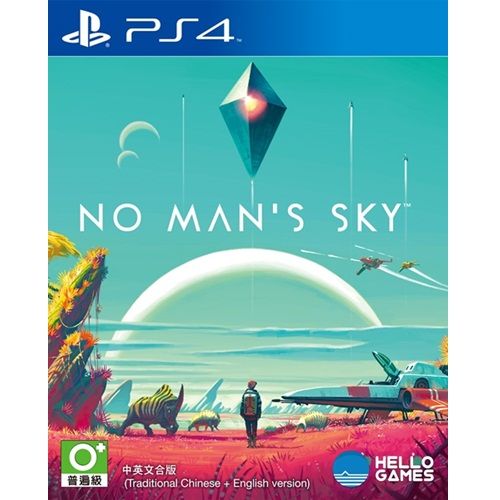 PS4: No Man's Sky (Z3) [ส่งฟรี EMS]