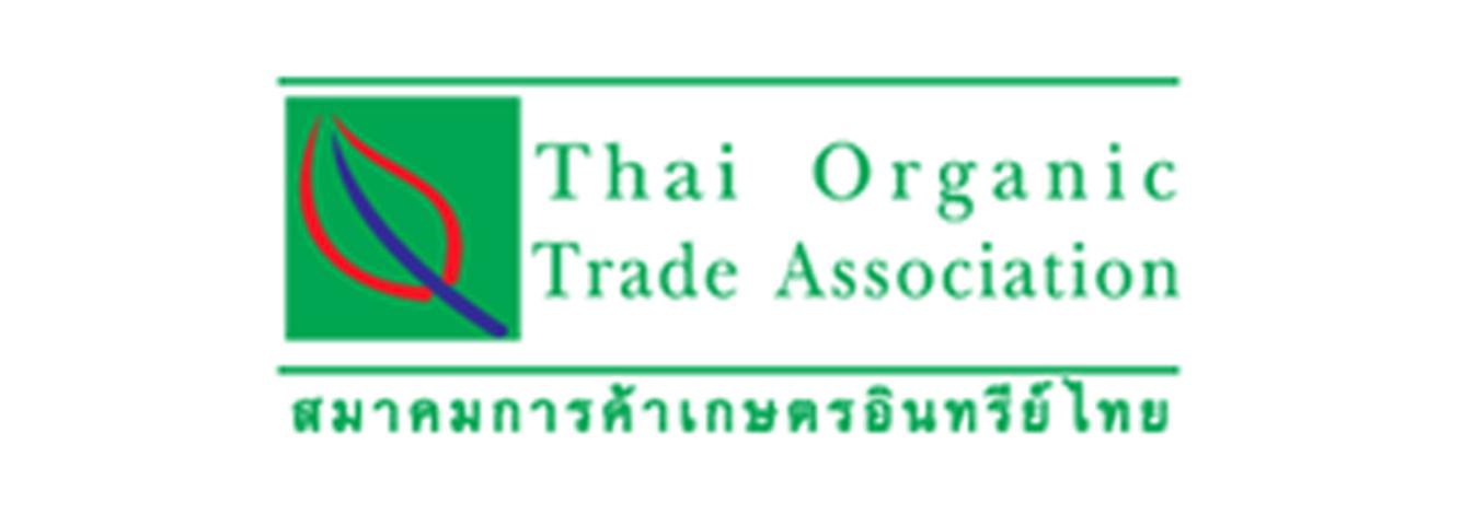http://www.thaiorganictrade.com/