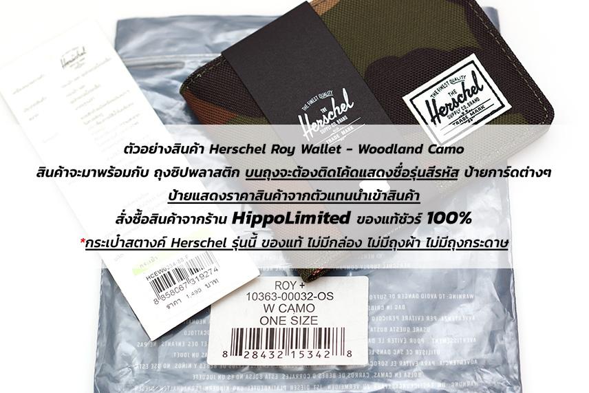 Herschel Roy Wallet - Woodland Camo - สินค้าของแท้