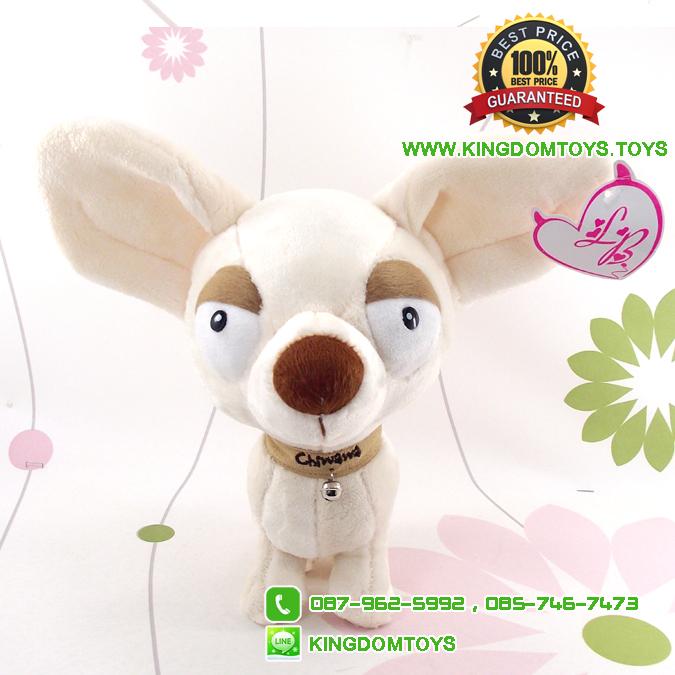 ตุ๊กตาหมา Chiwawa สีครีม ท่ายืน 10 นิ้ว [Little Bear]