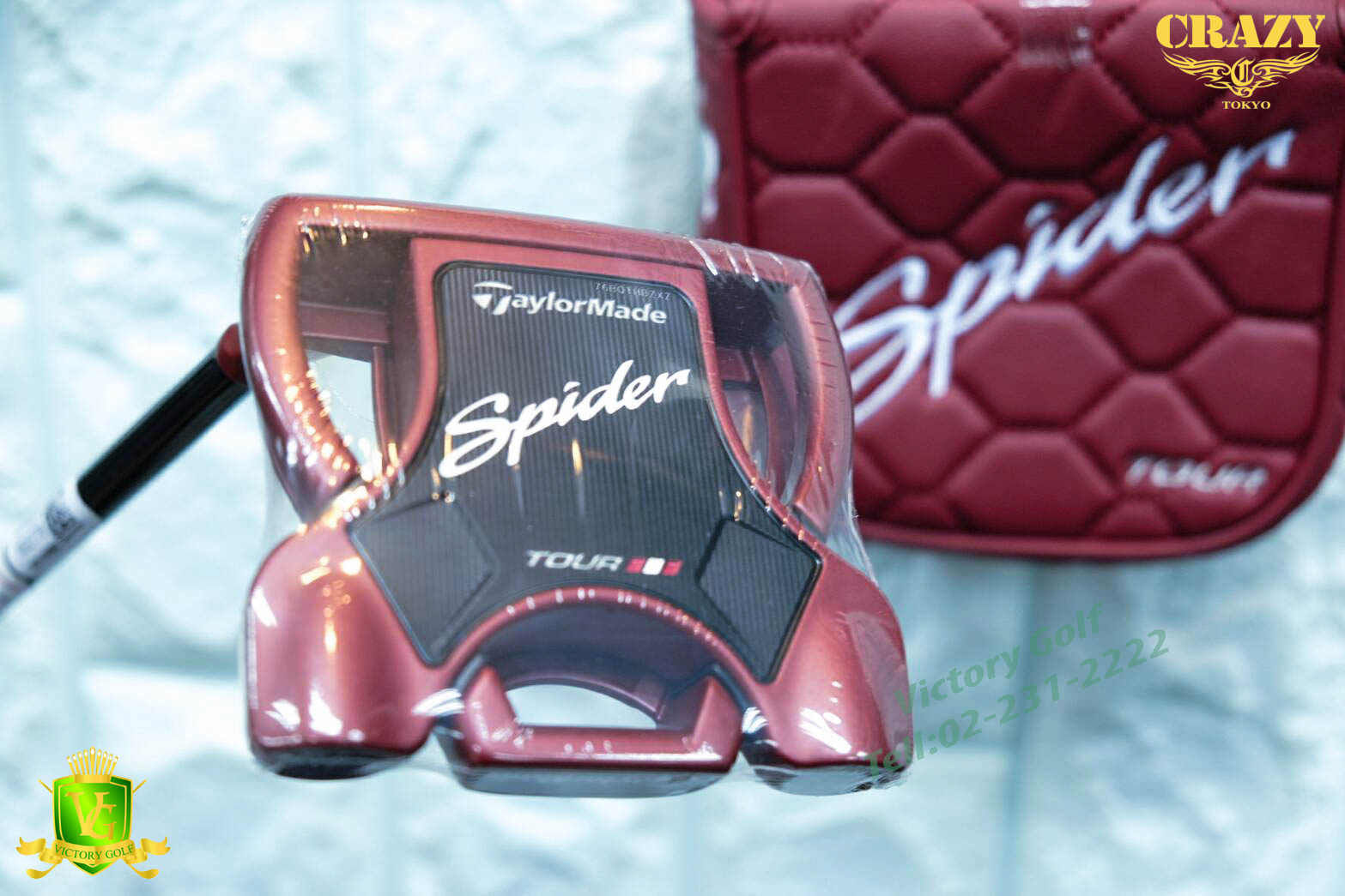 """P/T Taylormade Spider Tour Red 34"""" (New)"""