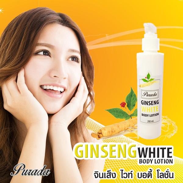 Ginseng White Body Lotion โลชั่นโสมขาว : Purada