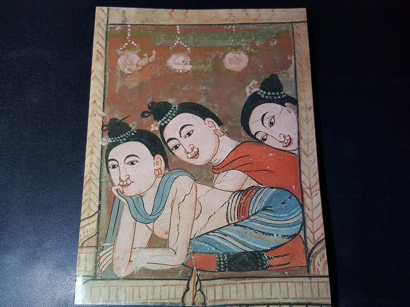 โครงสร้างจิตรกรรมฝาผนังลานนา โดย สน สีมาตรัง สนับสนุนการจัดทำโดย มูลนิธิโตโยต้า หนา 120 หน้า ปี 2526
