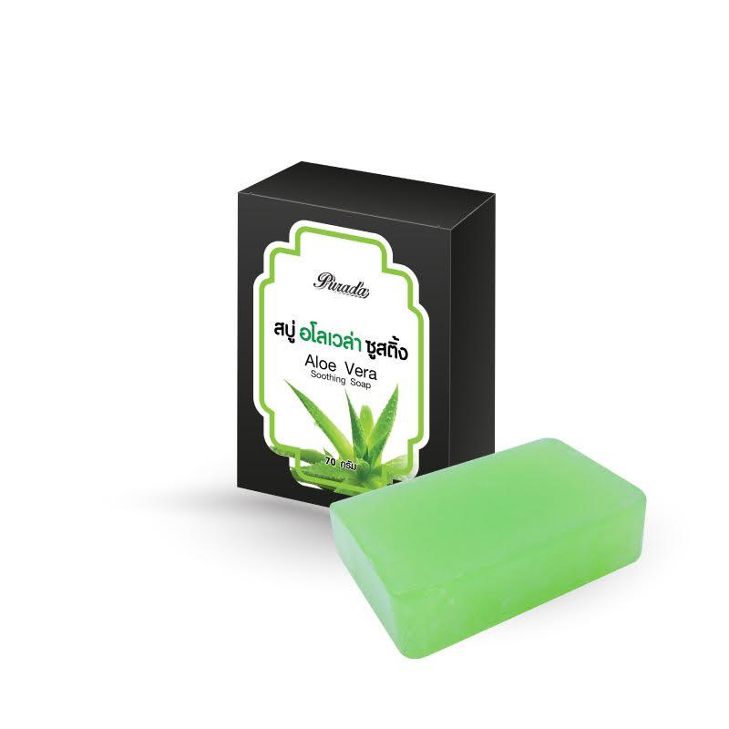 ภูราดา (สบู่ว่านหางจระเข้) สบู่อโลเวล่า ซูสติ้ง PURADA Aloe Vera Soothing Soap 70 g.