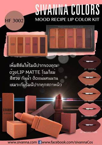 Sivanna Mood Recipe Lip Color kit