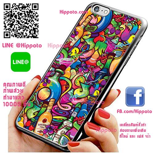 เคส ไอโฟน 6 / เคส ไอโฟน 6s โลโก้ เหล้า ไวน์ ภาพอาร์ทๆ เคสสวย เคสโทรศัพท์ #1038