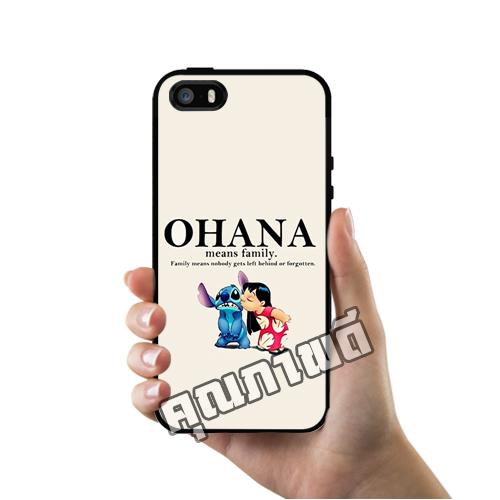 เคส ซัมซุง iPhone 5 5s SE สติช โอฮาน่า ครอบครัว เคสน่ารักๆ เคสโทรศัพท์ เคสมือถือ #1269