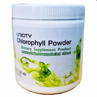 Unicity Chlorophyll Powder คลอโรฟิลล์ ล้างสารพิษ ส่งฟรี EMS