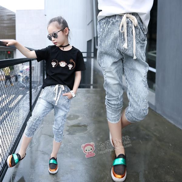 กางเกง Size 110