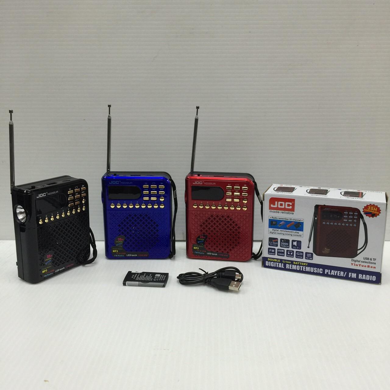 วิทยุ fm JOC รุ่น H333