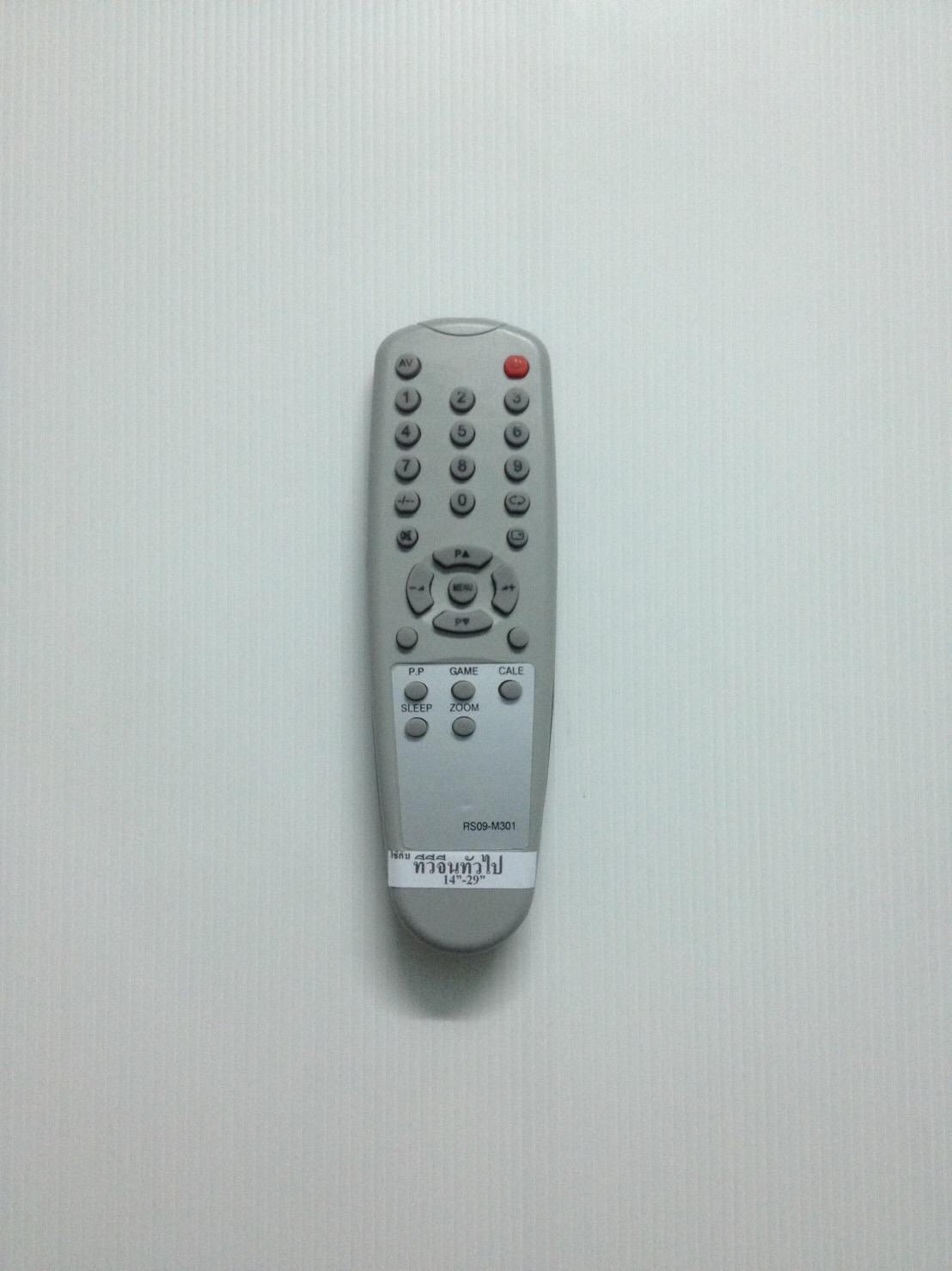 รีโมททีวีจีนทั่วไป RS09-M301 ลงหลายยี่ห้อ