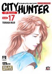 [แพ็คชุด] City Hunter เล่ม 17-32 (จบ)