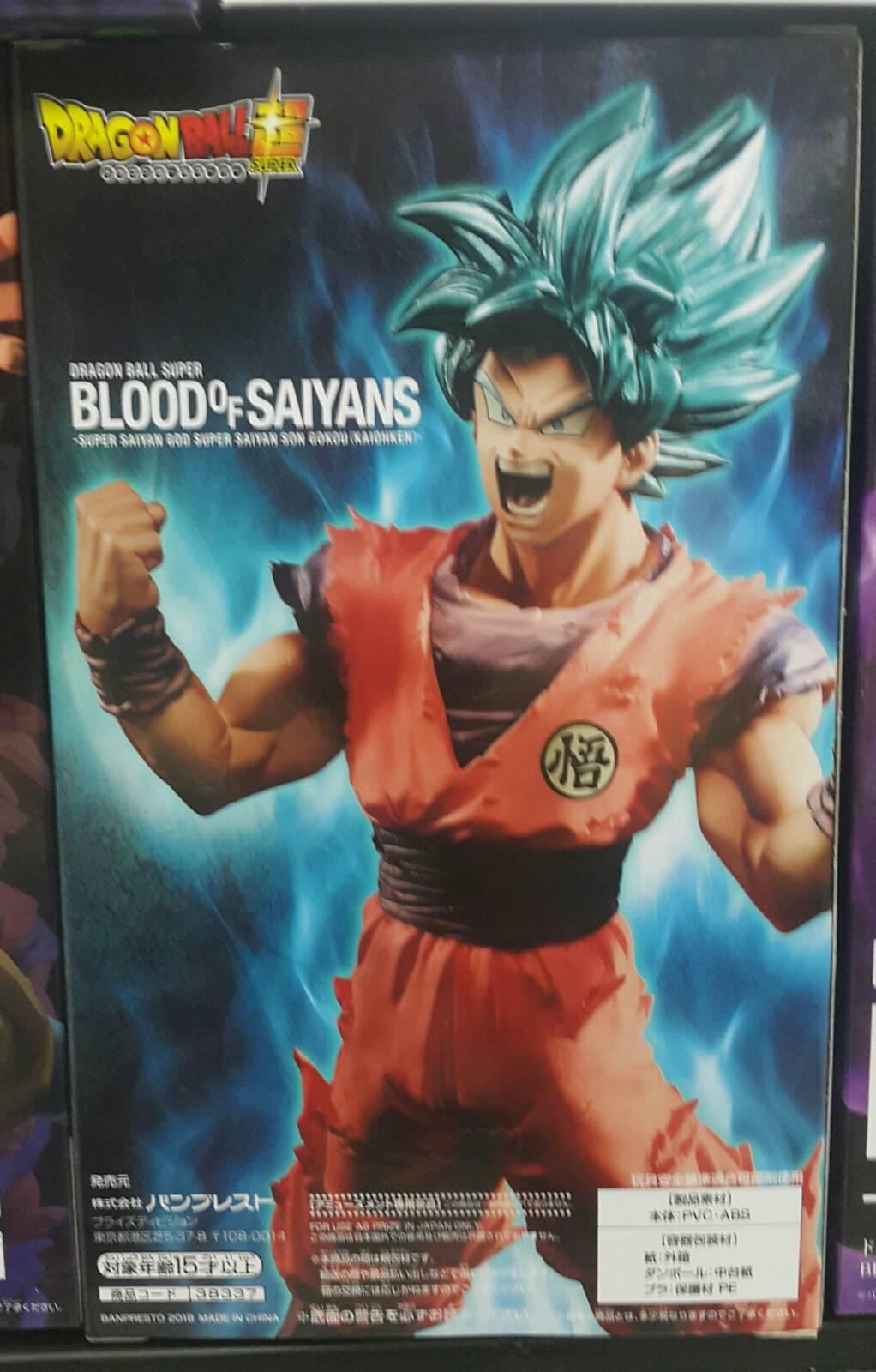 (มี1กล่อง รอเมลฉบับที่2 ยืนยันก่อนโอน )DB SUPER BLOOD OF SAIYANS -SUPER SAIYAN GOD SUPER SAIYAN SON GOKOU(KAIOHKEN)-