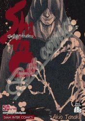 Shamo นักสู้สังเวียนเลือด เล่ม 14 (เล่มเล็๋ก 26) สินค้าเข้าร้านวันเสาร์ที่ 20/1/61
