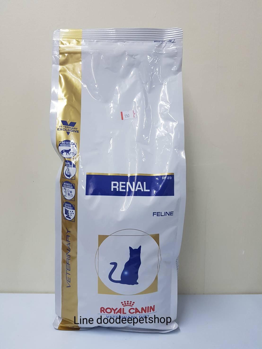Renal 2 kg. Exp.08/19 แมวโรคไต