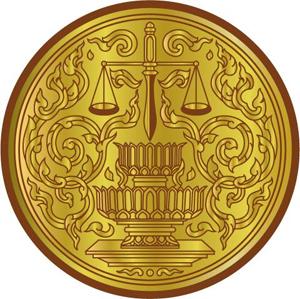 ((สรุป))แนวข้อสอบนักวิชาการพัสดุ สำนักงานปลัดกระทรวงยุติธรรม