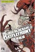 BLOOD BLOCKADE BATTLEFRONT เล่ม 6 สินค้าเข้าร้านวันศุกร์ที่ 22/12/60