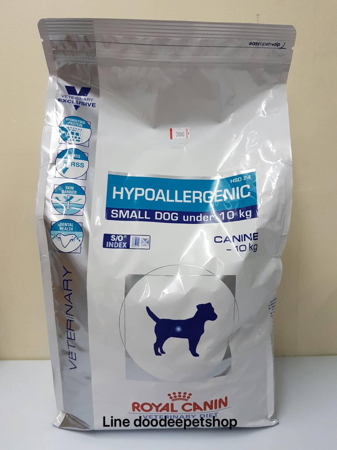 Hypo small dog 1 kg. Exp.03/19 สุนัขพันธ์เล็ก แพ้อาหาร