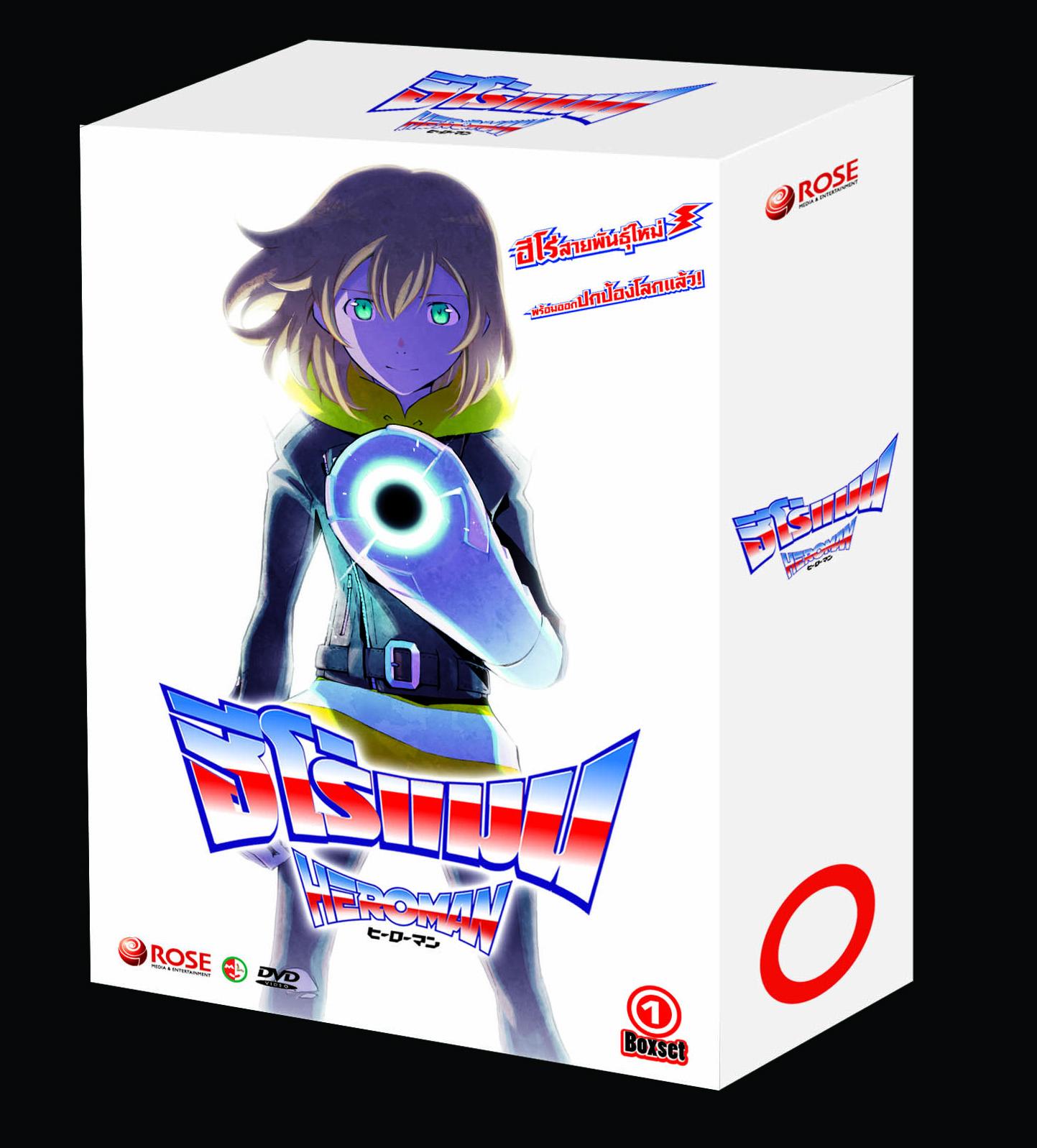 DVDฮีโร่แมน แพ็คเซ็ท1 แถม Booklet (3แผ่น/ตอนที่1-8)