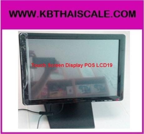 จอภาพสัมผัส หน้าจอทัชสกรีน ขนาด19นิ้ว (Monitor Touch Screen LCD) Monitor Touch Screen Display POS LCD19″