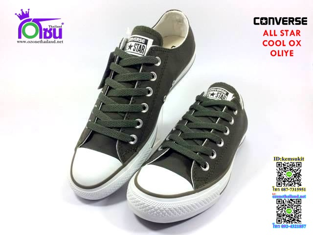 ผ้าใบ Converse All Star COOL ox OLIYE สี ขี้ม้า เบอร์4-10